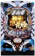 サミー株式会社 P北斗の拳8覇王 筐体