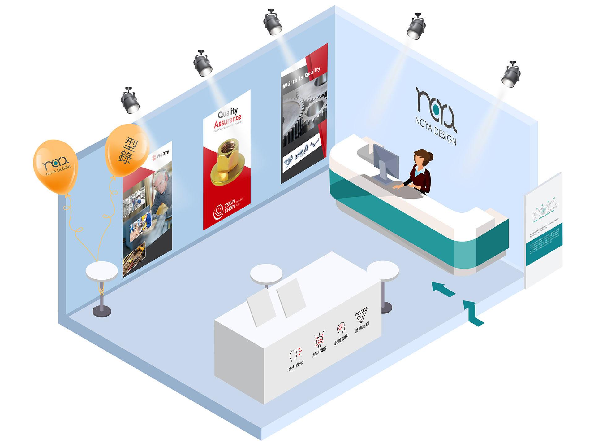 【愛設計】臺南包裝設計-網站設計公司推薦-臺南參展型錄印刷-挪亞設計 ⋆ 找愛4人行