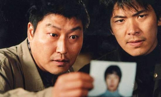 Cinayet Günlüğü (Salinui Chueok)