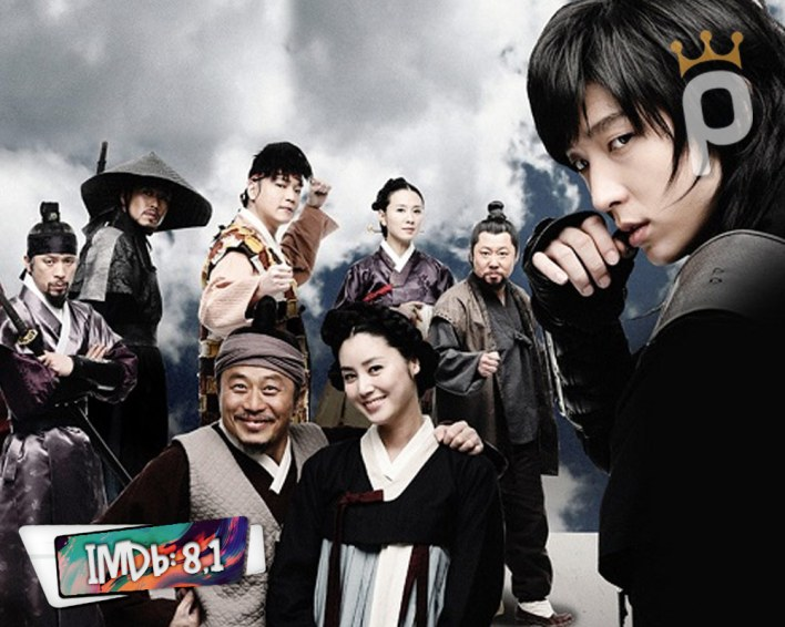 IlJimae (The Phantom Thief)