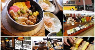 九州美食伴手禮 和泉屋 長崎蜂蜜蛋糕/割烹ひぐち 香釜飯~玩日本九州送北海道之旅