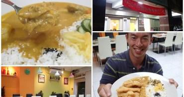 新北三芝 米谷家咖哩廚房(改名小米粒食堂)~來份用心調製的濃郁咖哩