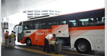 日本無線上網 Wi-Ho softbank小紅機/利木津巴士搭乘教學~阿一一日本東京自助之旅