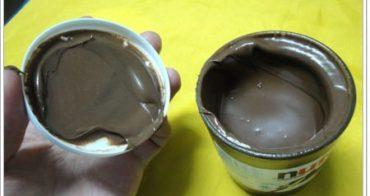 金莎巧克力一次吃個夠~nutella巧克力榛果醬