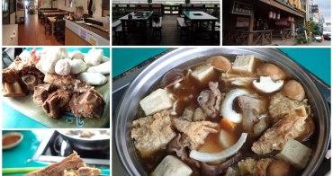 三芝淺水灣美食 198羊肉爐吃到飽 海景餐廳~看海吃溫暖火鍋,好愜意阿~