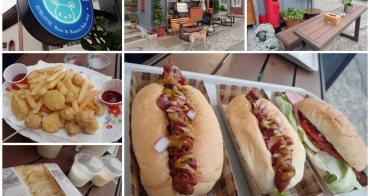 北海岸三芝美食 小熊與兔子的旅行(德國站) 海洋深呼吸外帶店~露天悠閒品嚐熱狗堡與蘋果派