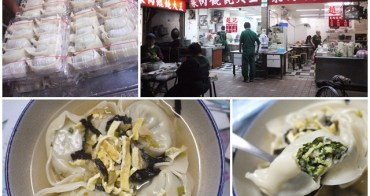 台北西門町美食 趙記菜肉餛飩大王~比水餃還大的巨無霸餛飩