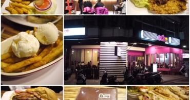 台中美食 艾可先生漢堡(勤美店) 冰淇淋薯條&多汁牛肉堡~阿一一溪頭台中之旅