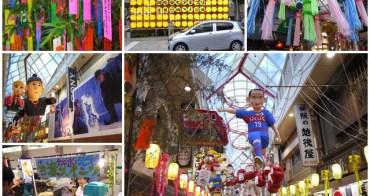東京景點祭典 阿佐谷七夕祭 浪漫熱鬧慶七夕~阿一一日本東京自助之旅
