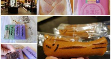 京都伴手禮 寬永堂 黑豆茶羊羹/聖護院生八ッ橋 日式傳統甜點~阿一一日本關西京阪神自助之旅