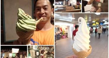 台北車站 雪比牧場&大直家樂福 穎川軒霜淇淋專門店~夏日消暑正時候