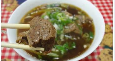 樹林 宏記牛肉飯麵專賣店~多層次的驚奇牛肉湯頭