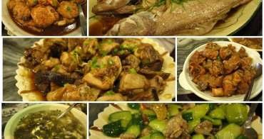 帛琉 天池廣東美食 家常料理~阿一一帛琉藍色海洋之旅