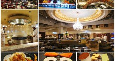 新莊美食 品花苑 平日晚餐Buffet~全台最大吃到飽餐廳,好料聚集的美食迷宮