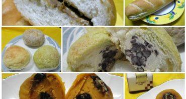 [試吃]櫻桃爺爺烘焙屋 企鵝包&柿果燒&冰心麵包~新奇中充滿著真材實料