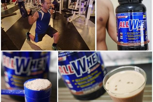 運動健身 加拿大ALLMAX 奧美仕 乳清蛋白~重訓後來一杯補充活力健健美