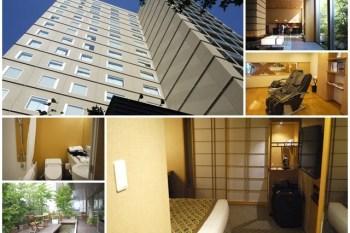 東京住宿 東京庭之飯店 Hotel Niwa Tokyo 近東京巨蛋後樂園~阿一一日本東京自助之旅