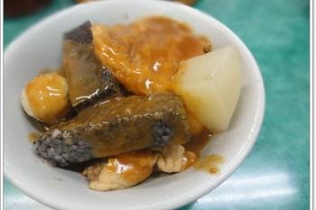 台北板橋 北門田不辣(食尚玩家)~體驗倒入柴魚蘿蔔高湯的傳統吃法