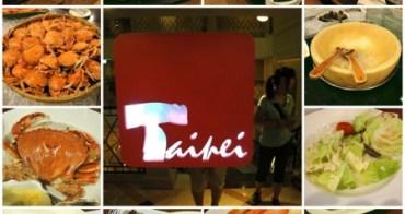 台北華國飯店 T Cube 多國自助餐(結束營業)~惟有經歷過地獄才能發現天堂