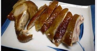 [試吃]台北內湖 金口福醉雞燻雞專賣店~新鮮多汁中的煙燻香
