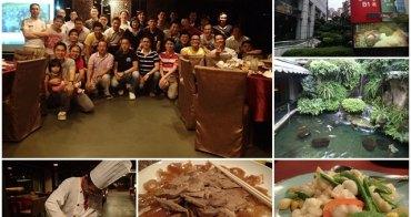 台北東區 璽宴餐廳~闊別十幾年高中同學再相聚