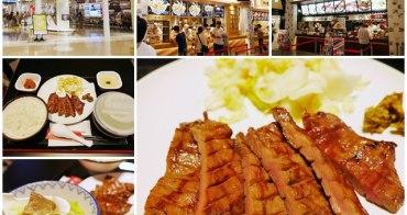 大阪美食 牛たん炭焼利久牛舌 Lalaport EXPOCITY~彈牙的銷魂美味,不用去仙台