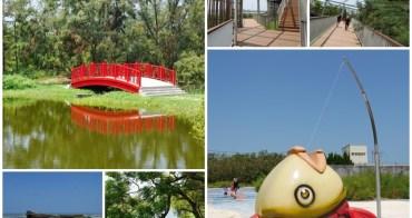 苗栗景點 竹南濱海森林公園/長青之森鐵馬道/竹南海口濕地~寧靜森林沙灘的秘境