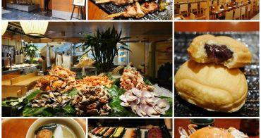 捷運台北101站美食 台北君悅酒店 彩日本料理 Irodori~道地日式料理海鮮螃蟹一次飽嚐