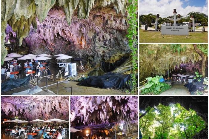 沖繩鐘乳石洞咖啡館 Gangala之谷/ガンガラーの谷~玉泉洞對面的秘境洞穴,港川人的家