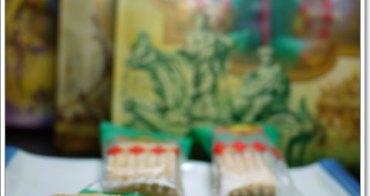 [廣宣]金門 陳金福號-名記貢糖~創於1911年的貢糖老店