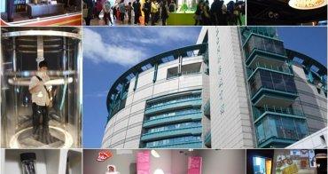 台北士林 國立臺灣科學教育館 5樓探索化學世界~一起找尋生活中的科學