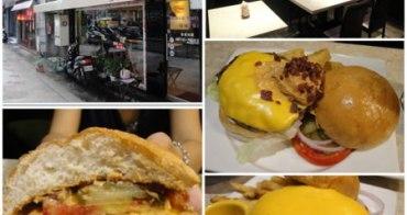 台北東區 Bravo Burger 發福廚房~滿滿漢堡肉汁的淋漓感受