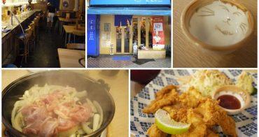 台北士林 寶屋日式料理 壽喜燒~用料紮實的小店美味