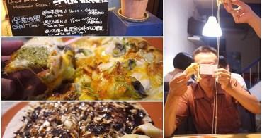 台東美食 他摳屬淑的手做披薩屋 香蕉巧克力披薩~阿一一台東熱汽球之旅
