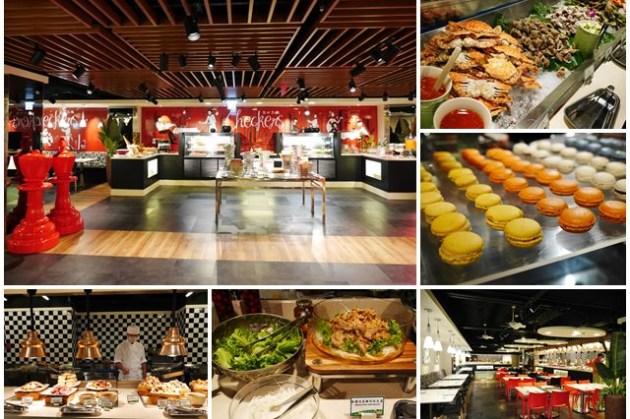 台北車站美食 台北凱撒大飯店 Checkers自助餐廳 晚餐Buffet~改裝後美味大復活
