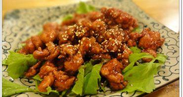 台北士林 竺楓軒茶坊 (三姐的店)~好吃的熱炒家常菜