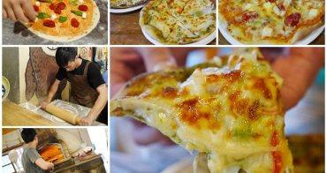 台東都蘭美食 PooZ 新蘭灣柴燒窯烤披薩 手工現做披薩~大口咬牽絲好好吃