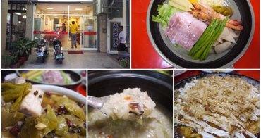 花蓮吉安美食 後山糧倉美食廚房 無菜單料理~新鮮食材驚喜呈現