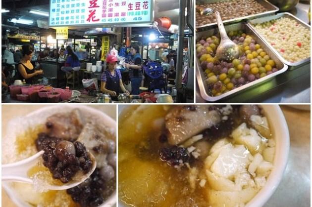 台北文山 景美豆花~藏在景美夜市的純正好豆花