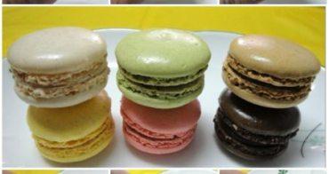 台北 貝莉安特巧克力工坊 馬卡龍~少女酥胸的口感
