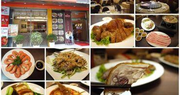 [廣宣]台北士林 德記饌天下 中泰式料理~連皮都超軟嫩的狀元奇雞