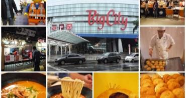 新竹 遠東巨城購物中心 上湯食堂地獄拉麵&日本冬之賞美食展~逛街吃美食