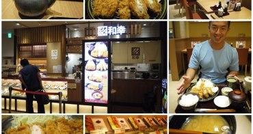 日本海濱幕張美食 和幸豬排 回味的酥脆多汁~阿一一日本東京自助之旅