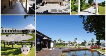 花蓮景點 台肥海洋深層水園區~日式建築神社好好拍,足療步道透清涼