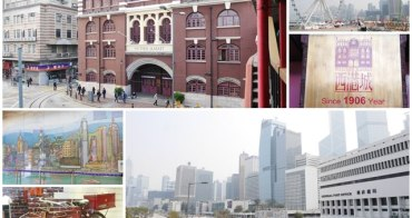 香港上中環景點 西港城/郵政總局 世界最大的郵票壁畫~阿一一香港自助之旅