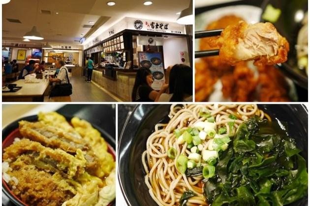 台中新光三越美食 名代富士蕎麥麵 豬排丼/炸雞塊~日本平價連鎖名店台灣也吃得到