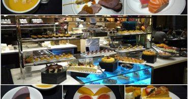 台北遠東國際大飯店 遠東Café 晚餐buffet(下)~精緻料理甜點任你吃