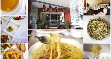 [廣宣]新北三峽 怡心園素食時尚精緻料理~健康蔬食時尚享受