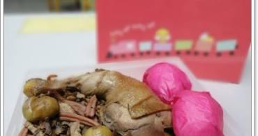 一之鄉 彌月油飯&蜂蜜蛋糕禮盒~迎接新生命的喜悅