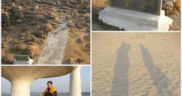 澎湖地方特考之旅part4~風櫃洞+嵵裡沙灘